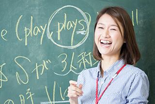 中学・高校文法やり直しクラス<br>(日本人講師)